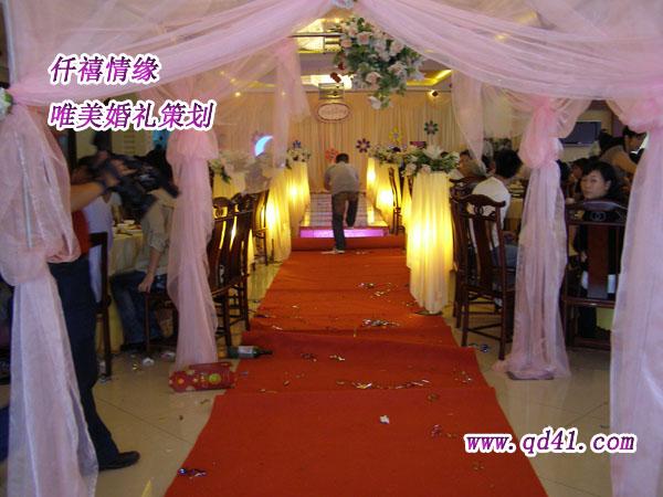 富兰大酒店粉色亭子和香槟色婚礼场景设计